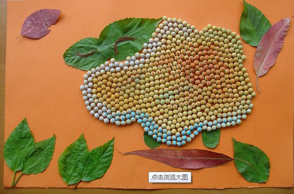 手工制作大全:用豆子制作的儿童拼贴画